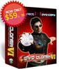 Best DVD Copy software - DVD Cloner