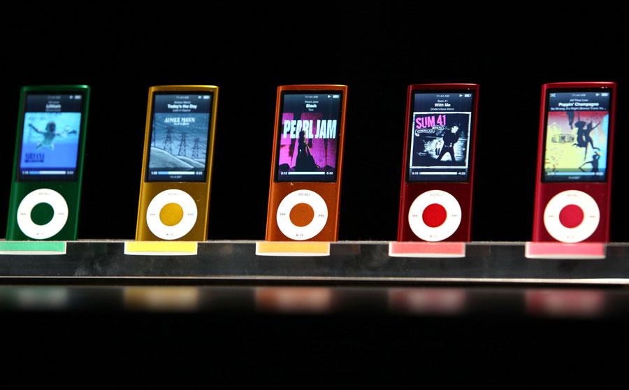 Pavtube iPod Converter Ultimate